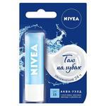Gentle Moisturizing Nivea Lip Balm 4,8g