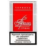 Prima Silver Red Cigarettes