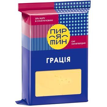 Сыр Пирятин Грация твердый 20% 160г - купить, цены на Фуршет - фото 1