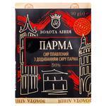 Zolota Liniya Parma Processed Cheese 50% 90g