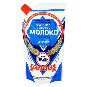 Сгущенное молоко Рогачівський МКК ГОСТ 8,5% 300г