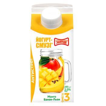 Zlagoda mango-flax-banana yogurt-smoothies 2% 280g - buy, prices for CityMarket - photo 1