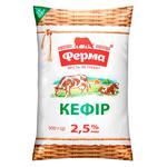 Кефир Ферма 2,5% 900г