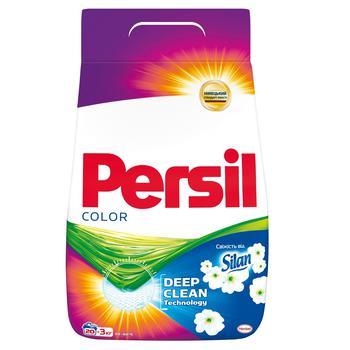 Persil Color Silan Freshness Automat Washing Powder 4,5kg