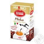 Кофе Palombini Maximo Moka Miscela Oro молотый 250г