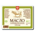 Масло Ружа сладкосливочное 73% 500г