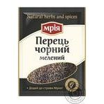 Mria Ground Black Pepper