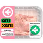 Epikur Chilled Turkey Thigh Meat pre-packaged tray