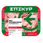 Желудок Epikur цыпленка-бройлера охлажденный 700г - купить, цены на Ашан - фото 2