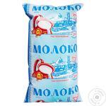 Молоко Балмолоко 2,5% 900г