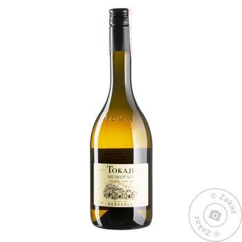 Вино Chateau Dereszla Tokaji Muskotaly белое полусладкое 11,5% 0,75л