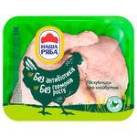 Четверть Наша Ряба цыпленка бройлера, охлажденные упаковка РЕТ ~ 1,1кг