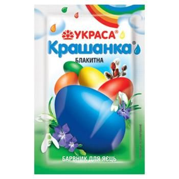 Ukrasa Blue Dye For Easter Eggs 5g