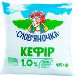 Кефир Слов'яночка 1% 425г