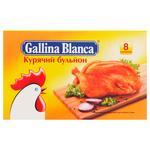 Бульйон Gallina Blanca курячий 8шт 80г
