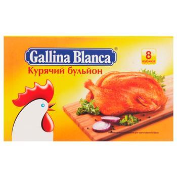 Gallina Blanca Chicken Bouillon Cube 8pcs 80g
