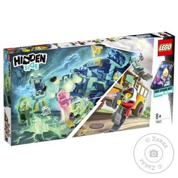 Скидка на Конструктор Lego Hidden Side: Автобус охотников за паранормальными явлениями 3000 70423