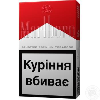 сигареты мальборо классик купить