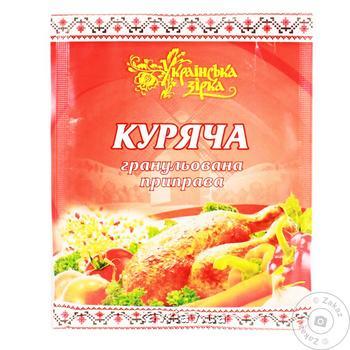 Приправа Українська Зірка Куриная гранулированная 70г