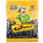 San Sanich Fried Sunflower Seeds 75g