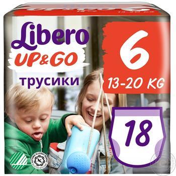Подгузники-трусики Libero Up&Go 6 13-20кг 18шт