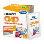 Закваска сухая бактериальная Vivo Творог в пакетиках 4*0,5г