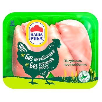 Филе куриное Наша Ряба охлажденное фасованное