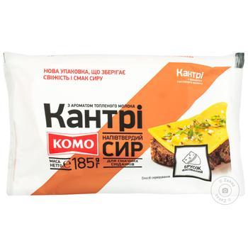 Сыр Комо Кантри полутвердый 50% 185г - купить, цены на Фуршет - фото 1