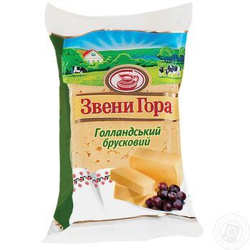 Скидка на Сыр Звени Гора голландский твердый 45% 285г Украина