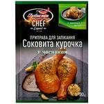 Liubystok Juicy Chicken Seasoning with Garlic 30g