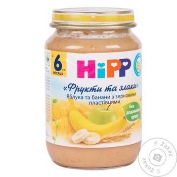 Grain porridge HiPP with apples and bananas for 6+ months babies 190g - buy, prices for Auchan - image 1