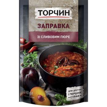 Заправка ТОРЧИН® со Сливовым пюре для первых и вторых блюд 240г