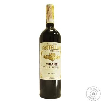 Вино Castellani Chianti Colli Senesi DOCG красное сухое 12,5% 0,75л - купить, цены на Фуршет - фото 1