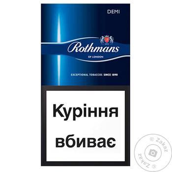 Цигарки Rothmans Demi Blue 20шт 25г - купити, ціни на CітіМаркет - фото 1