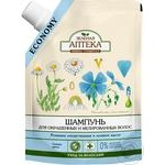 Shampoo Zelenaya apteka with chamomile for weak and damaged hair 200ml