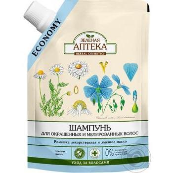 Shampoo Zelenaya apteka with chamomile for weak and damaged hair 200ml