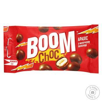 Драже Boom Choc Арахіс у молочному шоколаді 45г