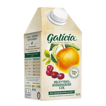 Galicia apple-cherry juice 0,5l