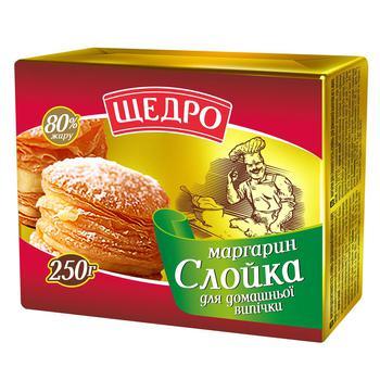 Маргарин Щедро Слойка для домашней выпечки 80% 250г