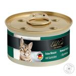 Wet food for cats Edel Cat 85g (mousse with rabbit)