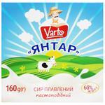Сыр Varto Янтарь плавленый 60% 160г