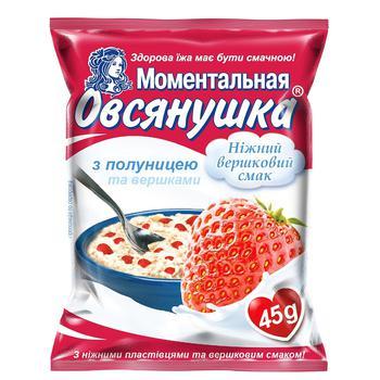 Каша вівсяна Вівсянушка з цукром полуницею і вершками швидкого приготування 45г - купити, ціни на Ашан - фото 1