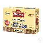 Масло вершкове Ферма Селянське 73% 200г