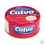 Fish tuna Calvo in tomato sauce 160g