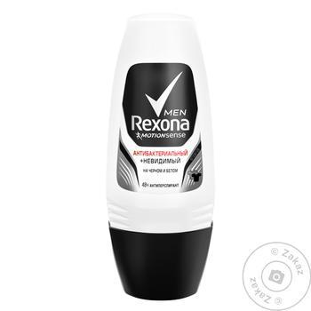 Rexona Motionsense Antibacterial Invisible Roll Antiperspirant 50ml - buy, prices for Novus - image 1