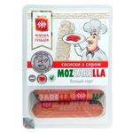 Сосиски М'ясна гільдія Mozzarella з сиром в/ґ 285г - купити, ціни на Метро - фото 1