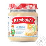 Puree Bambolina turkey without starch for children from 6 months 100g glass jar