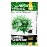 Peatfield Substrate Peat For Ornamental Deciduous 6L