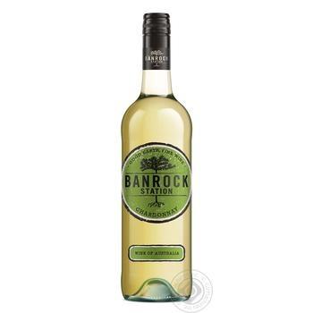 Вино Banrock Station Шардоне белое сухое 0,75л - купить, цены на Метро - фото 1