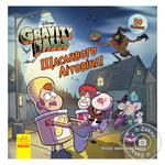 Disney Gravity Falls Shchaslyvoho LITOvyna Book